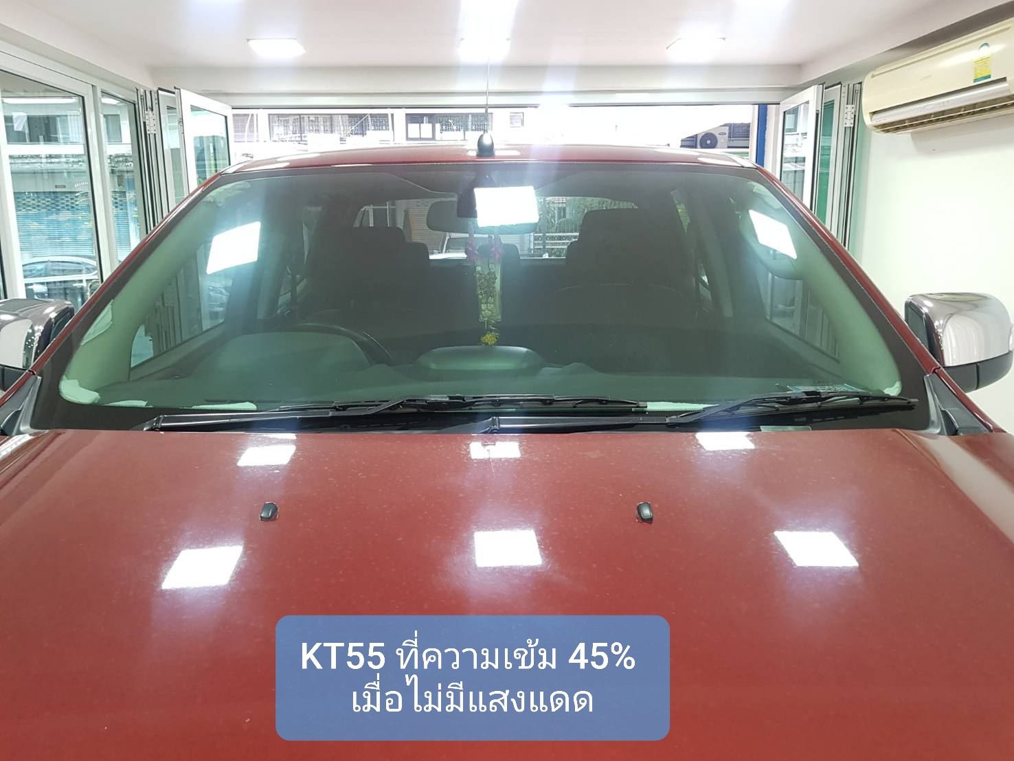 "Ford Ranger มาพร้อมกับ Kontrast ""KT55"""