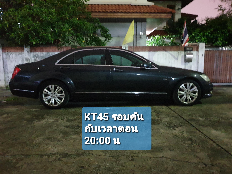 Mercedes Benz S Class กับ Kontrast KT45 รอบคัน