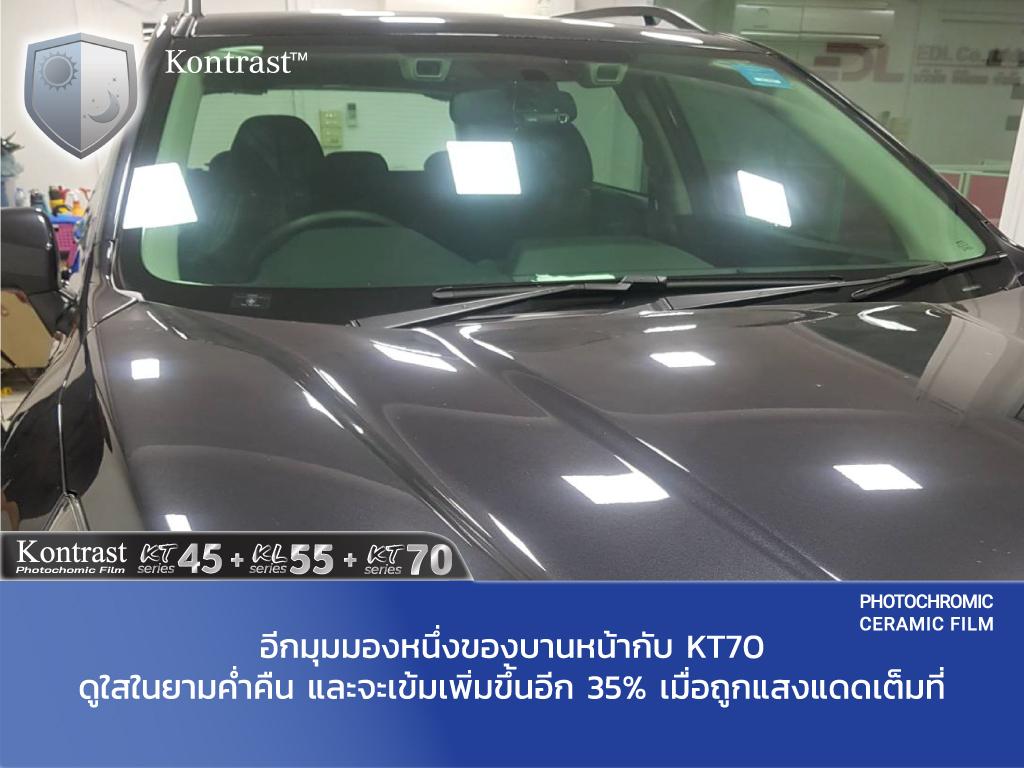 กับอีกหนึ่งความภาคภูมิใจของฟิล์มคอนทราสต์ ที่ทำงานร่วมกับ Subaru EyeSight ได้อย่างยอดเยี่ยม