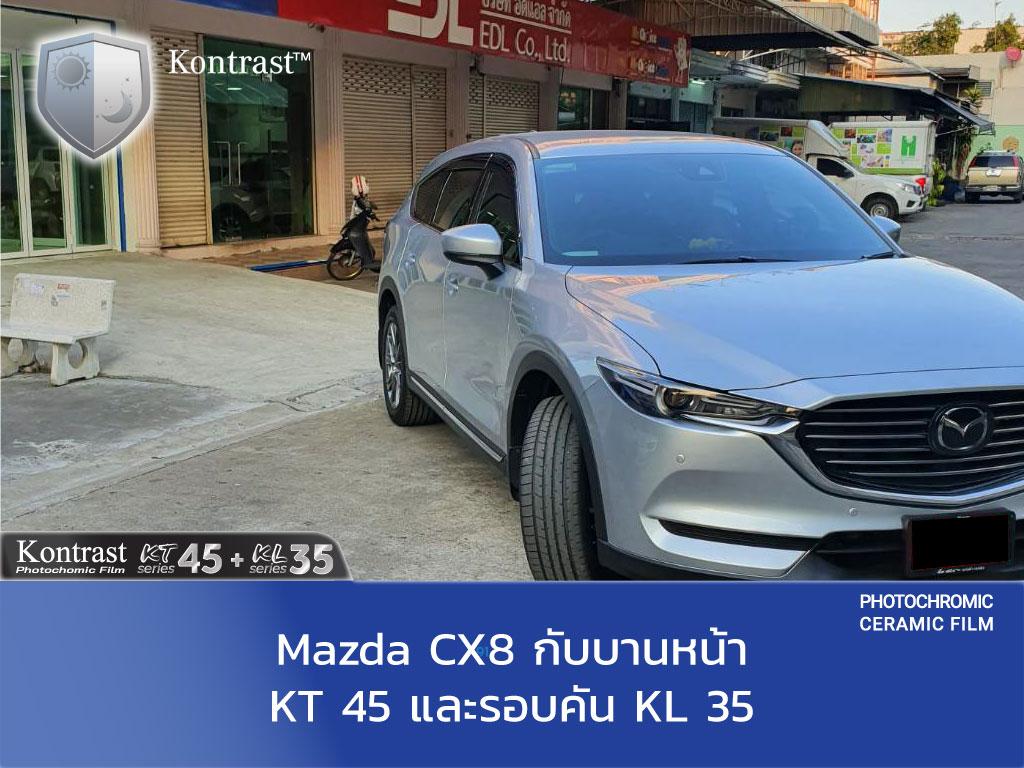 เมื่อ Mazda CX8 ยนตรกรรมครอสโอเวอร์อเนกประสงค์ระดับพรีเมี่ยม ผสมผสานกับฟิล์ม Kontrast นวัตกรรมการปรับความเข้มอัตโนมัติตามแสงแดดระดับ Hi-End