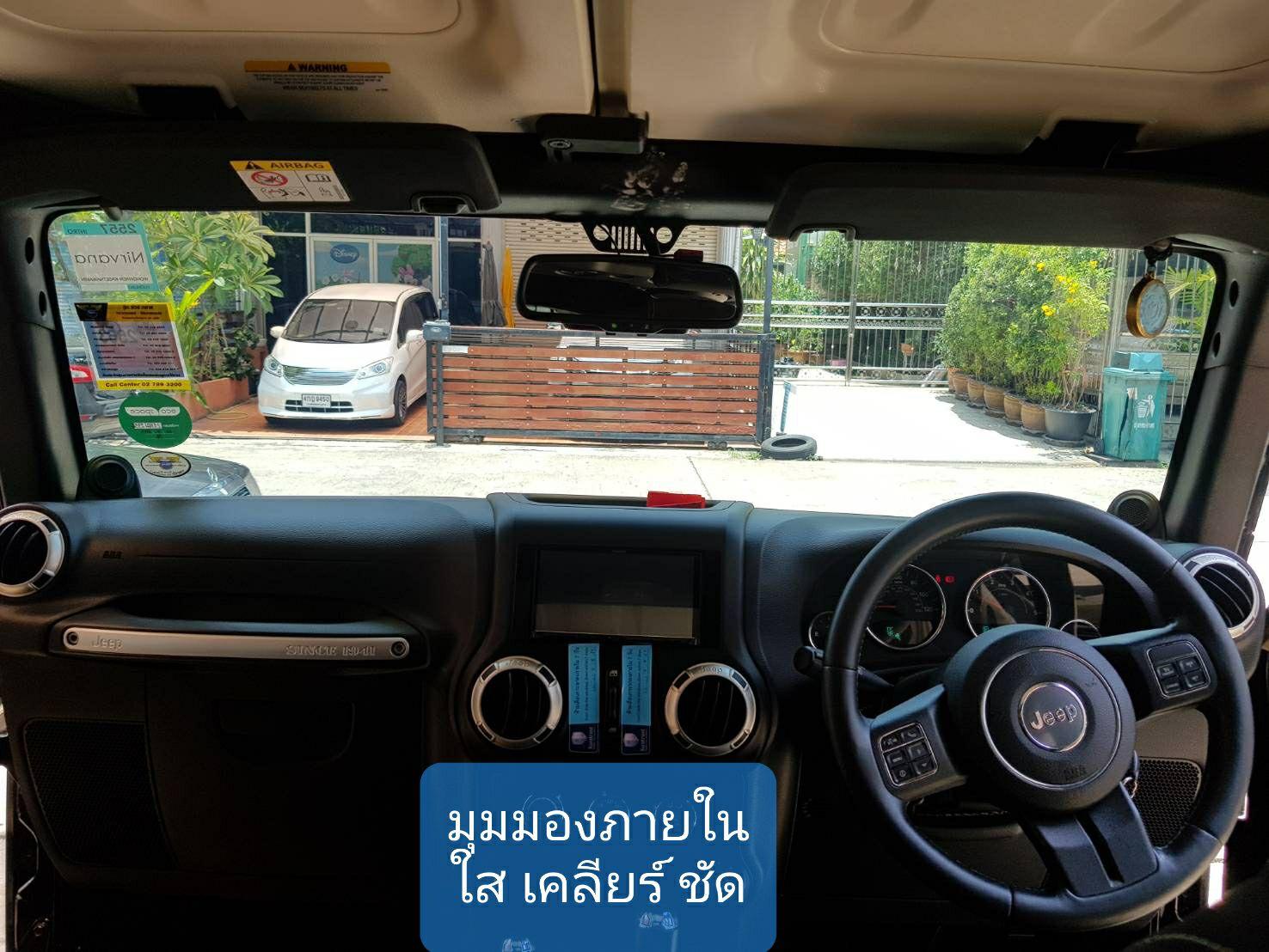 ขอต้อนรับ Jeep Wrangler Sahara.........SUV Off Road พันธุ์ดุขนานแท้สายเลือดอเมริกัน ที่ผสมผสานกันอย่างลงตัวกับฟิล์มโฟโตโครมิกสายเลือดเยอรมัน