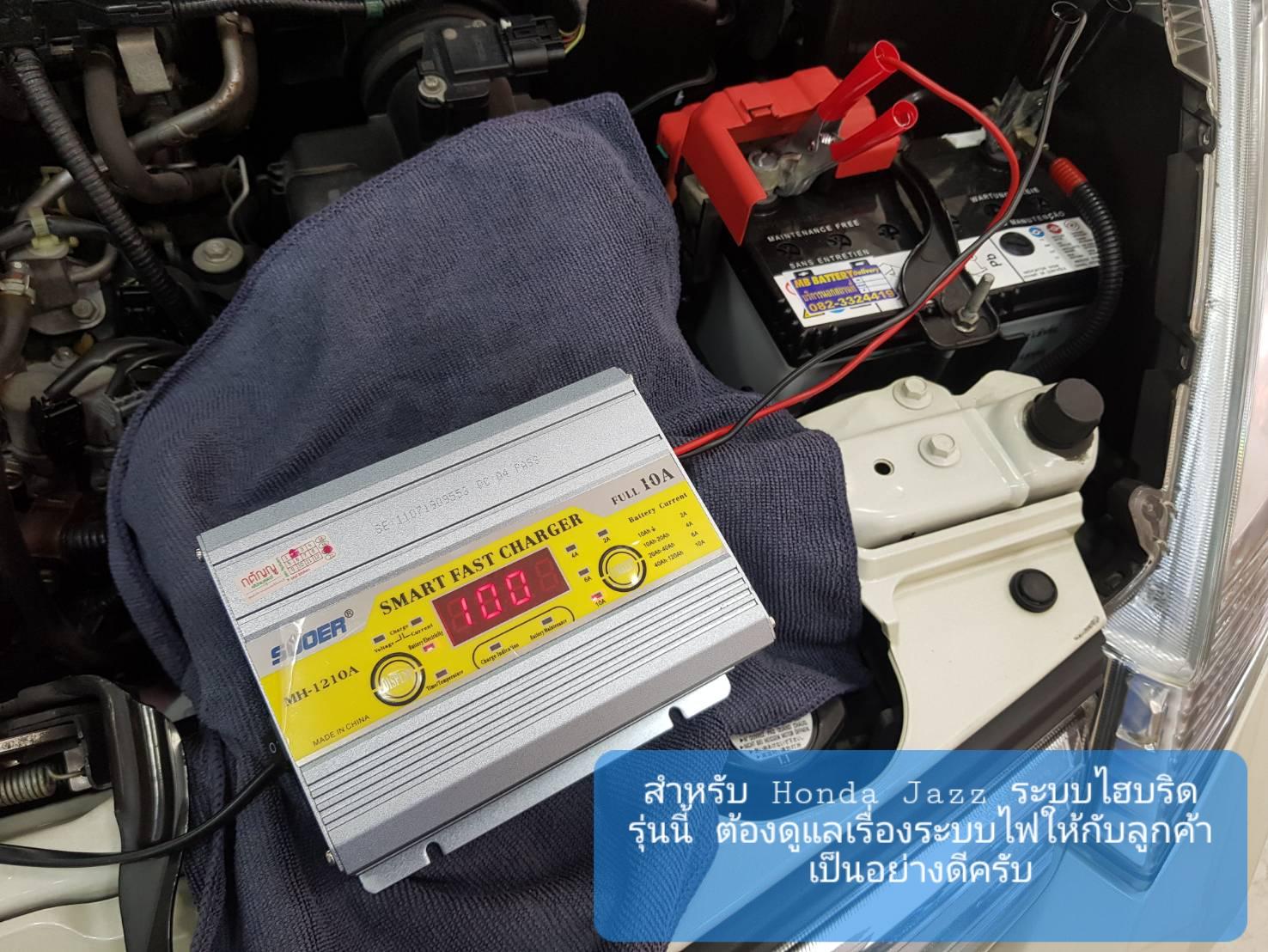 เมื่อลูกค้า Honda Jazz Hybrid บ่นว่าร้อนและมาปรึกษากับเรา......