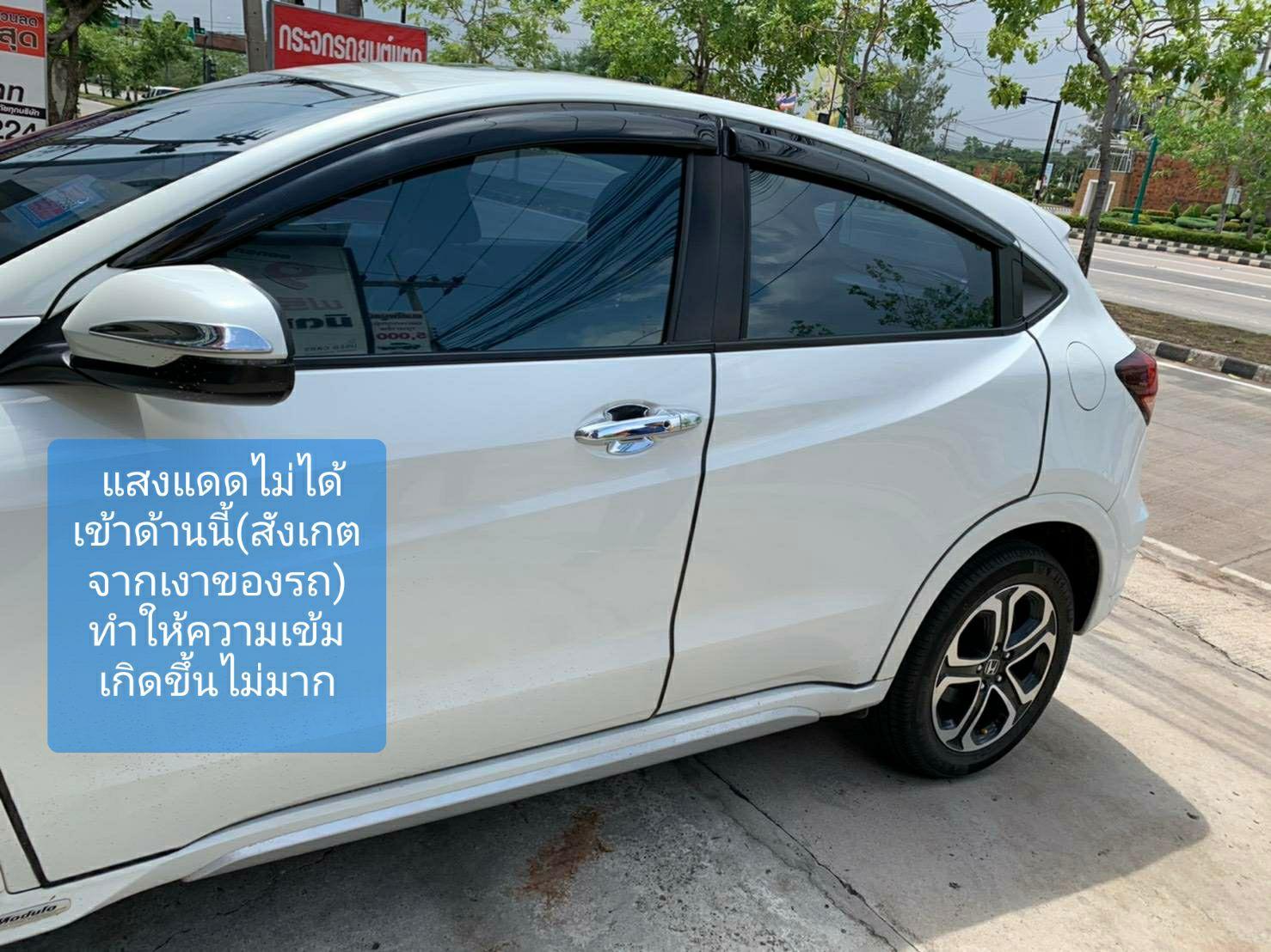 ขอขอบพระคุณ ลูกค้า Honda HRV ขอนแก่นที่ไว้วางใจฟิล์มคอนทราสต์