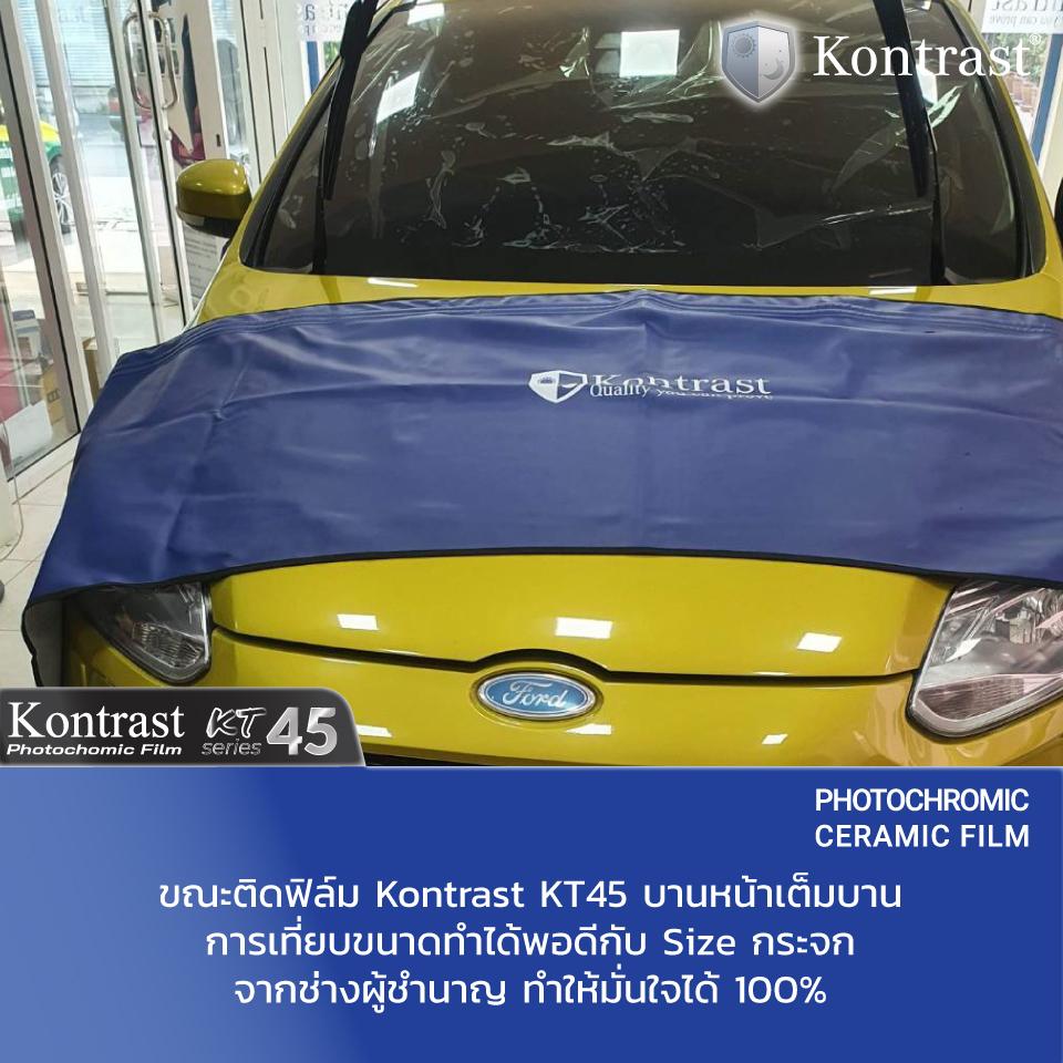 ขอบคุณคุณลูกค้า Ford Focus ที่ไว้วางใจกับฟิล์มติดรถยนต์ Kontrast ให้เราช่วยดูแลด้วยฟิล์ม รุ่น KT45 ที่เหมาะสมกับลูกค้าท่านนี้ที่สุด