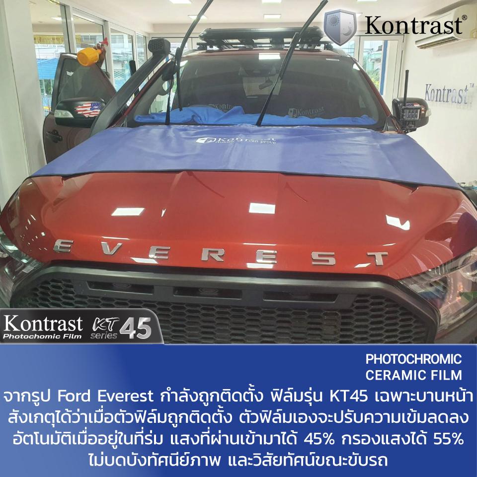 อีกหนึ่งความไว้วางใจจากลูกค้าที่นำรถสุดรักจากราชบุรี-บ้านโป่ง มาติดตั้งที่ศูนย์ของเราในกรุงเทพฯ